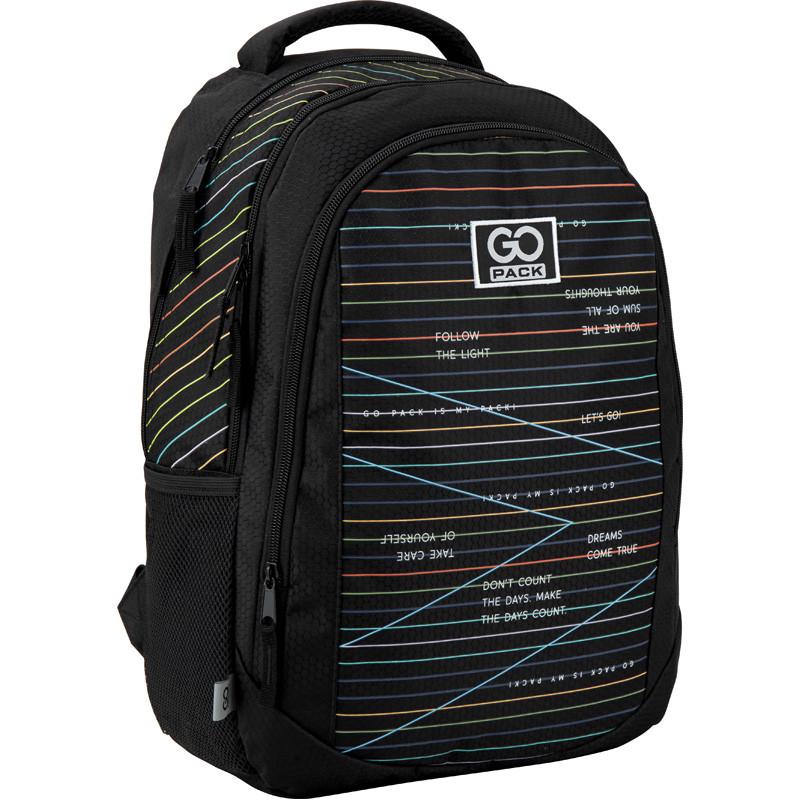 Рюкзак школьный GoPack Education Stripes GO20-133m-2