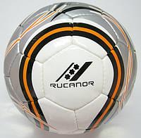 Футбольный мяч Rucanor KALIBO 26110-01 Руканор