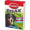 Sanal RELAX Large 15 таблеток-антистрессовое средство для собак весом свыше 20кг (SV5026)