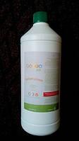 Средство  для удаления запахов на производстве (концентрат 1:250) - DuftaPRO (1000мл)