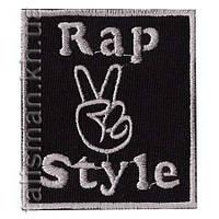 RAP STYLE - нашивка с вышивкой