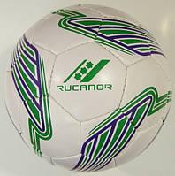 Футбольный мяч Rucanor KAVALA 26109-01 Руканор