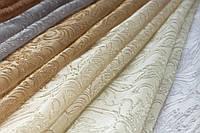 Ткань для штор Pinella 200096
