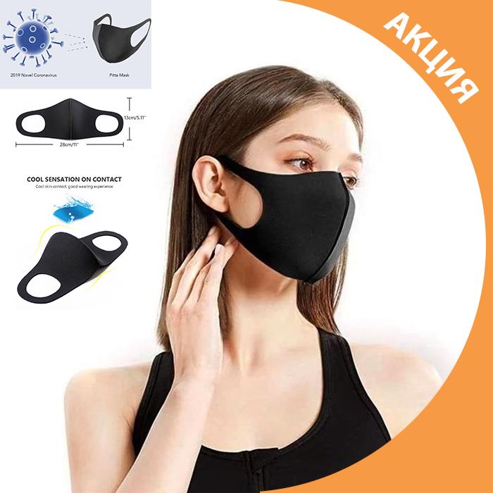 ✨ Многоразовая маска Питта комплект 5 шт без клапана ✨