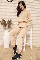 Спорт костюм женский 104R0034 цвет Бежевый