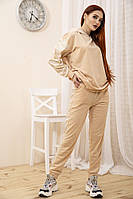 Спорт костюм женский 104R0033 цвет Бежевый