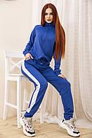 Спорт костюм женский 103R240 цвет Электрик