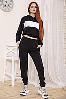 Спорт костюм женский 103R213 цвет Черно-белый