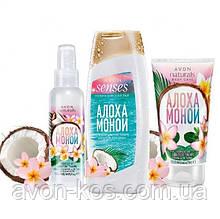 Подарочный  набор Кокос и цветок тиаре  3 в 1 AVON Care Naturals-  Алоха Моной