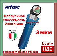 FIAC FQ2000. 2000 л/мин. 3 мкм. Фильтр воздушный для винтового компрессора (7212521000)