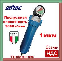 """FIAC FP2000, 2000 л/мин, 0,1 мг/м3. 3/4"""". Фильтр воздушный на компрессор, для воздушного компрессора"""
