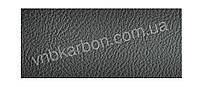 Каучуковый материал для перетяжки торпеды H21