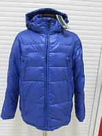 Мужская зимняя куртка голубая KARVINMAX (123-28) код 262 б