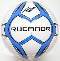 Футбольный мяч Rucanor KENORA 26108-01 Руканор