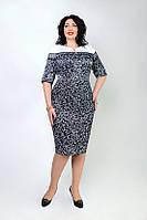 Стильные женские платья, размеры 50-56