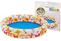 Дитячий надувний басейн Зірки Intex 59421 (122 х 25 см)