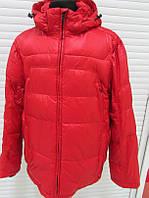 Мужская зимняя куртка красная KARVINMAX (123-28) код 263 б