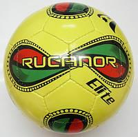 Футбольный мяч Rucanor ELITE II 24615-01 Руканор