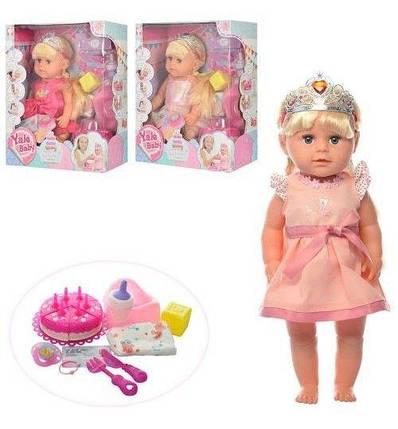 KMBLS005ABC Лялька 44 см, ноги-шарніри, п'є-обсикається, соска, горщик, підгузник, аксесуари коробка 34-41-16 см, фото 2