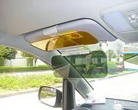 Светофильтр HD Vision Visor антибликовый козырек,опт