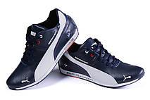 Мужские кожаные кроссовки Puma BMW MotorSport (реплика), фото 2