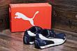 Мужские кожаные кроссовки Puma BMW MotorSport (реплика), фото 5