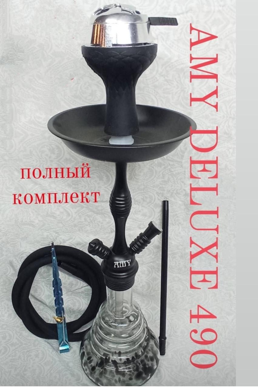 Кальяна  AMY Deluxe 490