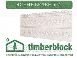 Сайдинг під дерево блок-хаус Ю-ПЛАСТ Тимберблок Ясен Білений (0,782 м2)