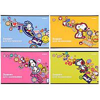 SN21-241 Тетрадь для рисования KITE 2021 Peanuts Snoopy 241, 12 листов