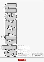 Скетчбук А3 Brunnen клеенный блок белая обложка 190 г м2, 50 листов 1047355, КОД: 1931333
