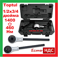 Toptul ANAE1624. 1/2х3/4 дюйма, 460 - 1400 Нм. Редуктор усилитель крутящего момента, мультипликатор