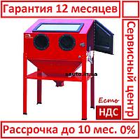 Torin TRG4222. Пескоструйная камера, установка для пескоструя, пескоструйное оборудование