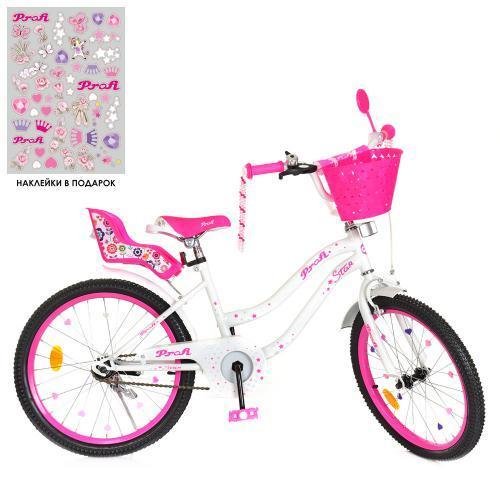 Велосипед дитячий PROF1 Y2094-1 Star біло-малиновий