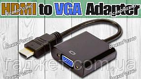 Переходник Atcom HDMI (M) - VGA (F) 0.1 м Black. Кабель HDMI Atcom HDMI TO VGA Converter 0.1m