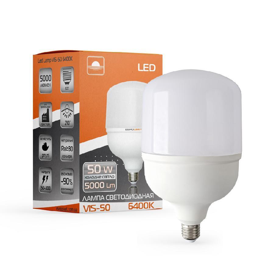 Лампа світлодіодна високопотужна ЕВРОСВЕТ 50Вт 6400К (VIS-50-E27)