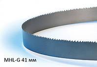 Полотна ленточнопильных станков MHL-G 41мм