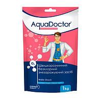 Дезинфектант на основе активного кислорода AquaDoctor Water Shock О2 SKL11-252906