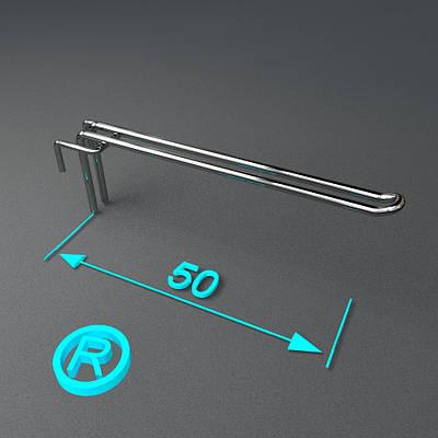 Крючок для торгового оборудования 50мм
