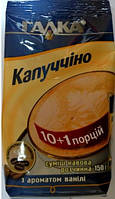"""Капучино  """"Галка"""" ванильное пакет 150 г"""