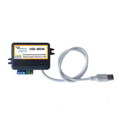Преобразователь USB-485M в боксе
