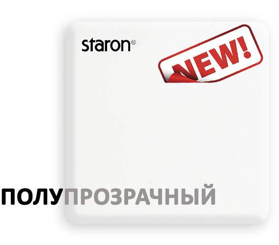 Искусственный камень Staron 1
