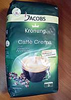 Кофе в зернах Jacobs Kronung Сaffe Сrema