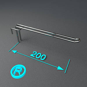 Гачок на торговельну сітку 🛒 подвійний 200 мм