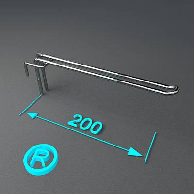 Крючок для торгового оборудования 200мм хром