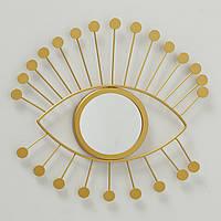 Настенное зеркало в форме глаза металл золото w33см Гранд Презент 2011165