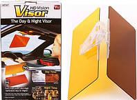 Антибликовый козырек HD Vision Visor обеспечит Вам отличный обзор независимо от дорожных условий