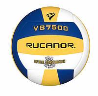 Мяч волейбол Rucanor VB 7500 27355-01 Руканор