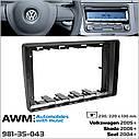 Перехідна рамка AWM Volkswagen, Skoda, Seat (981-35-043), фото 4