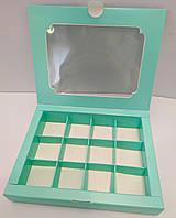 Коробка для конфет 12 шт цвета тиффани с окном