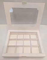 Коробка для конфет 12 шт белого цвета с окном